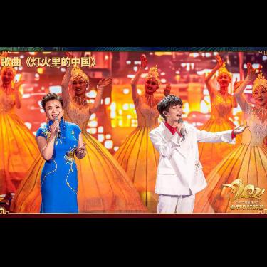 灯火里的中国 C调弹唱版  歌谱正谱钢琴谱