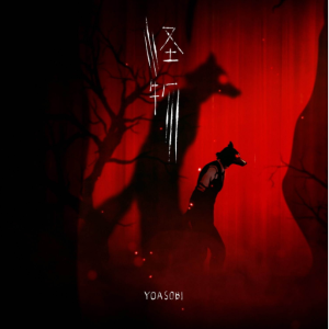 YOASOBI「怪物」BEASTARS动物狂想曲第二季 OP