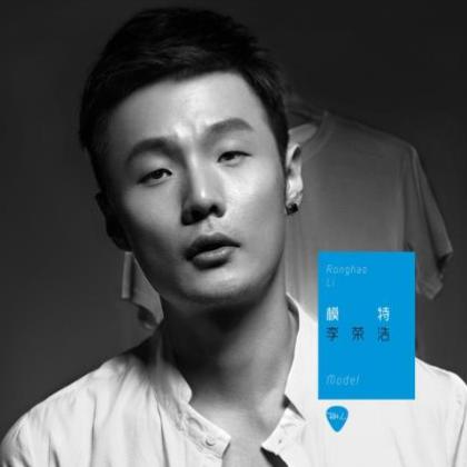 模特【完美弹唱附词】李荣浩钢琴谱