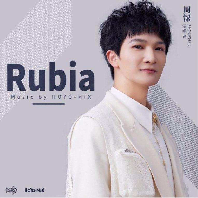 Rubia(C)钢琴谱