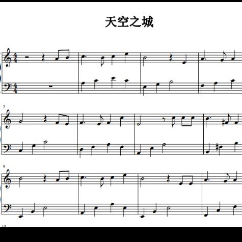天空之城 容易上手版钢琴谱