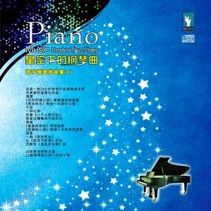 优美的小调 C调简易版钢琴谱
