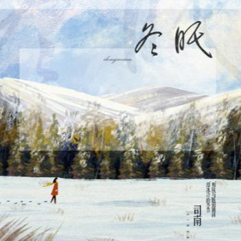 《冬眠》C调独奏版钢琴谱