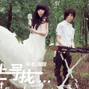 明天,你好钢琴简谱-数字双手-王海涛