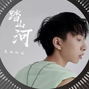 踏山河(琴歌王子Cai钢琴版)C调