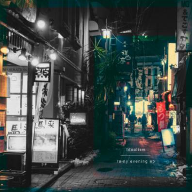 nagashi-idealism