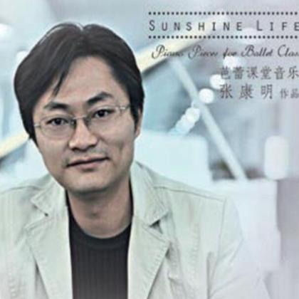 Plie 1【钢琴大提琴合奏芭蕾舞曲配乐】张康明 泽大大钢琴谱