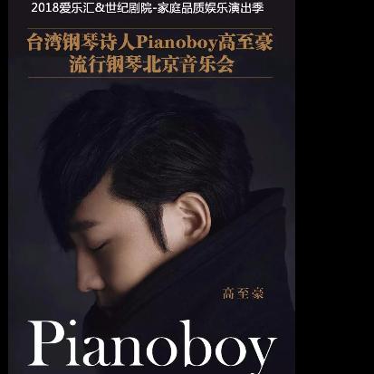 安静的午后钢琴简谱-数字双手-Pianoboy高至豪