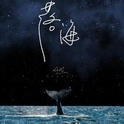 落海(C调入门简单版)钢琴谱