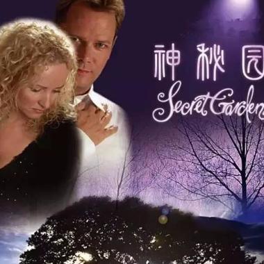 神秘园之歌-唯美版【超治愈钢琴曲】