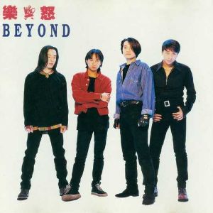 光辉岁月 Beyond C调简易版钢琴谱