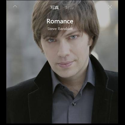《Romance》抒情好听的纯音乐,599+难度