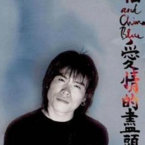 Last Dance-C调简易抒情版