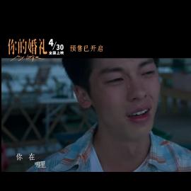 不遗憾 李荣浩  2021电影《你的婚礼》主题曲 吴凌云钢琴完整演奏版 付歌词