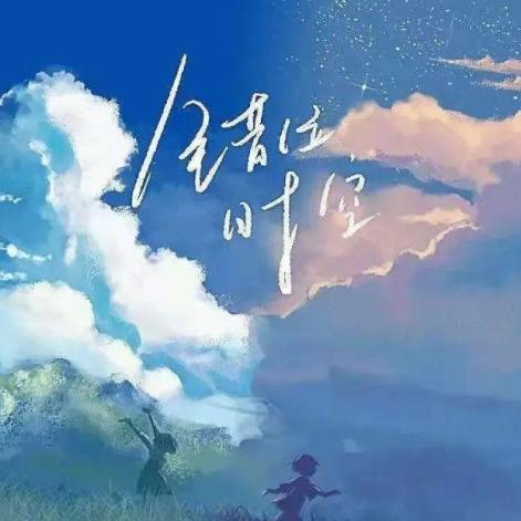 原调-错位时空-艾辰〖简易动听〗钢琴谱