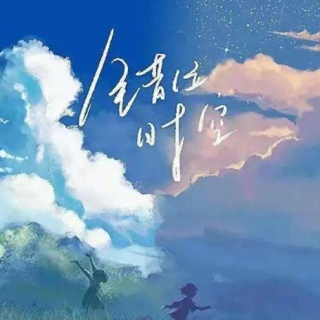 错位时空-艾辰〖丰富版〗钢琴谱