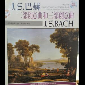 三部创意曲NO.4-巴赫钢琴谱