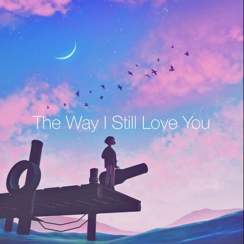G-《The Way I Still Love You》(公式化伴奏+段落优化)