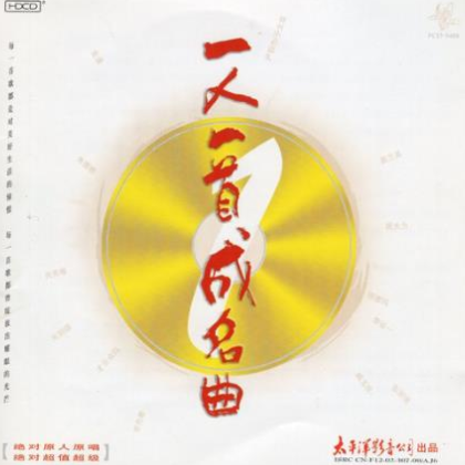 我的祖国【现代编配超好听版】泽大大制钢琴谱