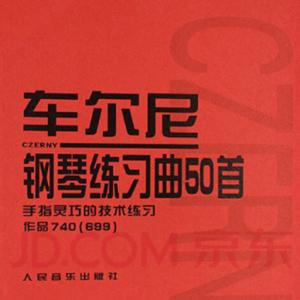 车尔尼740第18首 降A大调练习曲钢琴谱