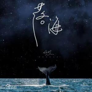 落海C调版钢琴谱