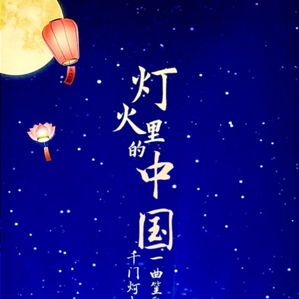 灯火里的中国 c调易弹完美和声+指法+踏板指引+乐句表情