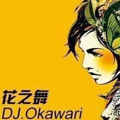 《Flower Dance》花之舞易上手版+指法+视频演示钢琴谱