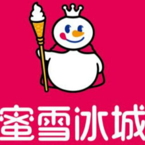 蜜雪冰城甜蜜蜜-C调完整版(带歌词)钢琴谱
