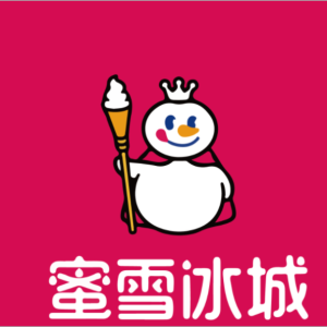 蜜雪冰城 苏联分店钢琴谱