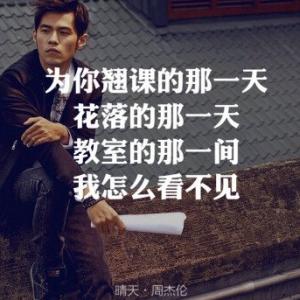C调-周杰伦-晴天(完美演奏版zjty-14)钢琴谱