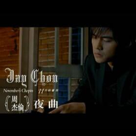 C调-周杰伦-夜曲(简易弹唱版-科威制谱)钢琴谱